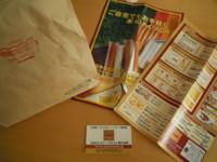 f:id:taberunodaisuki:20120627191101j:image