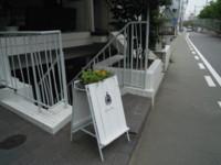 f:id:taberunodaisuki:20120627191224j:image