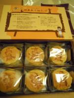 f:id:taberunodaisuki:20120701065152j:image