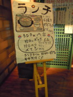f:id:taberunodaisuki:20120703174126j:image