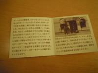 f:id:taberunodaisuki:20120703175223j:image