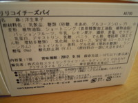 f:id:taberunodaisuki:20120711093649j:image
