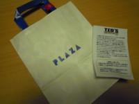 f:id:taberunodaisuki:20120711161225j:image