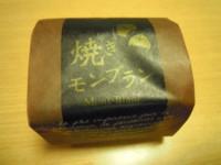 f:id:taberunodaisuki:20120714102627j:image