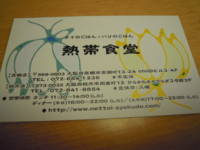 f:id:taberunodaisuki:20120723070107j:image