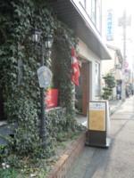f:id:taberunodaisuki:20120726221258j:image