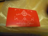 f:id:taberunodaisuki:20120727073030j:image