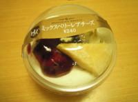 f:id:taberunodaisuki:20120801065737j:image