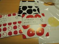 f:id:taberunodaisuki:20120825064741j:image