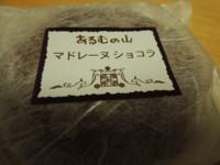 f:id:taberunodaisuki:20120907052825j:image