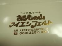 f:id:taberunodaisuki:20120907052845j:image