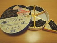 f:id:taberunodaisuki:20120908163514j:image
