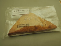 f:id:taberunodaisuki:20120918202511j:image