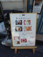 f:id:taberunodaisuki:20120919195628j:image