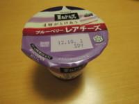 f:id:taberunodaisuki:20120923221102j:image