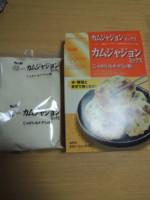 f:id:taberunodaisuki:20121001204023j:image