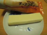 f:id:taberunodaisuki:20121001205015j:image