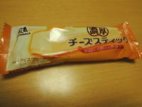 f:id:taberunodaisuki:20121001205035j:image