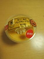 f:id:taberunodaisuki:20121009142804j:image