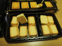 f:id:taberunodaisuki:20121012211516j:image