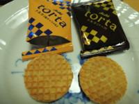 f:id:taberunodaisuki:20121012211636j:image