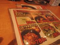 f:id:taberunodaisuki:20121017213133j:image