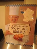 f:id:taberunodaisuki:20121017213154j:image