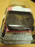 f:id:taberunodaisuki:20121020193902j:image