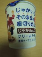 f:id:taberunodaisuki:20121024091842j:image