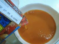f:id:taberunodaisuki:20121025221945j:image