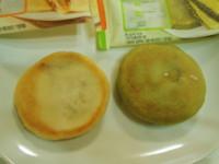 f:id:taberunodaisuki:20121025222024j:image