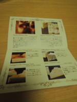 f:id:taberunodaisuki:20121026054441j:image