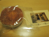 f:id:taberunodaisuki:20121026054500j:image