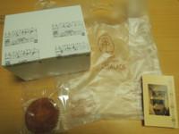 f:id:taberunodaisuki:20121026054520j:image