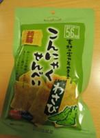 f:id:taberunodaisuki:20121109205249j:image