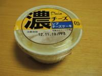 f:id:taberunodaisuki:20121118083001j:image
