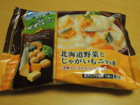 f:id:taberunodaisuki:20121118083103j:image