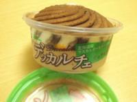 f:id:taberunodaisuki:20121123064013j:image