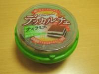 f:id:taberunodaisuki:20121123064052j:image