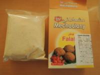 f:id:taberunodaisuki:20121128053653j:image