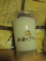 f:id:taberunodaisuki:20121201130058j:image