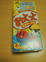 f:id:taberunodaisuki:20121201134119j:image