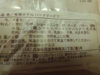 f:id:taberunodaisuki:20121223092942j:image