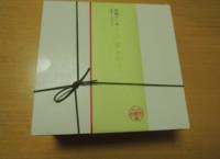 f:id:taberunodaisuki:20121229110301j:image