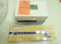 f:id:taberunodaisuki:20130115144412j:image