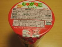 f:id:taberunodaisuki:20130119085711j:image