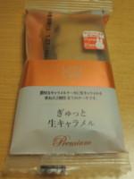 f:id:taberunodaisuki:20130124192546j:image