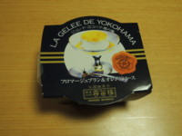 f:id:taberunodaisuki:20130127062146j:image
