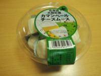f:id:taberunodaisuki:20130127062226j:image