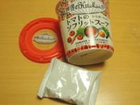 f:id:taberunodaisuki:20130206100233j:image